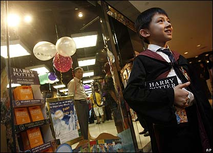 Harry Potter and the Deathly Hallows on sale in Hong Kong