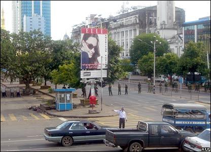 緬甸仰光市中心