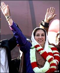 巴基斯坦前總理貝﹒布托