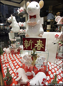 People in Japan are celebrating the New Year too - although the 'Year of the Rat' won't start til 7 February