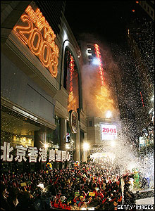Hundreds of thousands of people gathered in the streets of Hong Kong for their celebrations