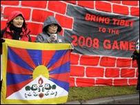尋求西藏獨立人士的抗議