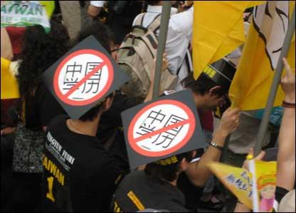 """台湾总统选举""""超级星期天"""""""