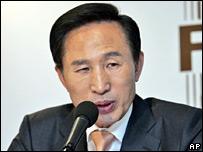 韓國新任總統李明博
