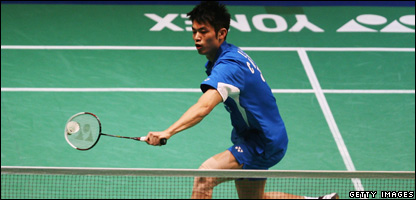 Dan Lin of China in action