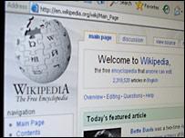 英文維基百科