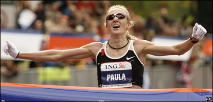 Paula Radcliffe winning the New York marathon in 2007