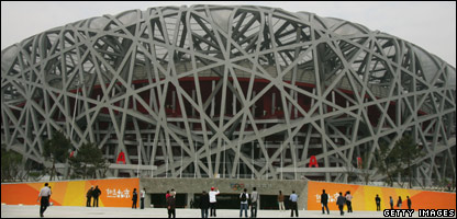 The main Olympics building in Beijing, China, known as the Bird's Nest