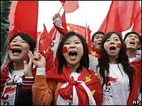 首爾奧林匹克公園中國支持者叫陣(27/4/2008)