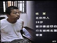 杀死6名警察 杨佳袭警案在上海开庭