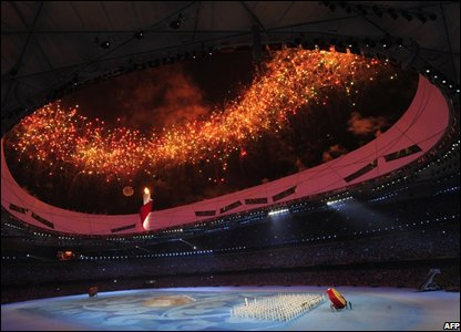 Closing ceremony of the Olympic Games