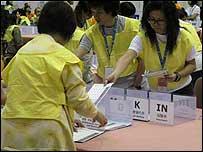 香港立法會選舉開始點票(7/9/2008)