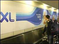 XL旅行社