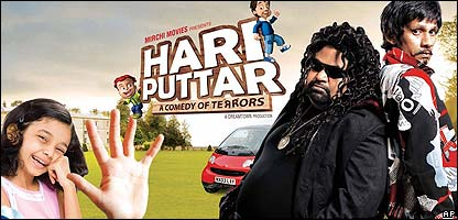 Hari Puttar and the Comedy of Terrors
