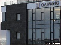 冰岛kaupthing银行总部
