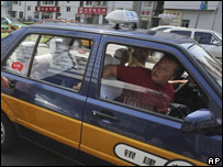 重庆出租车司机罢工