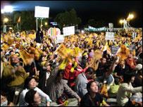 台灣挺扁民眾集會