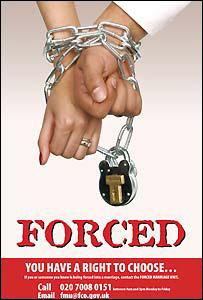 英國政府反對強迫婚姻的廣告