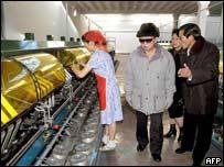 朝鮮領導人金正日(16/01/2009)