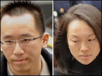 陳致中和妻子對家族洗錢案表示有罪