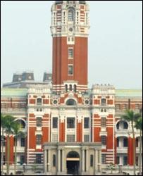 台灣總統府(新華社圖片)
