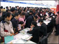 中國大學畢業生就業難日趨嚴重