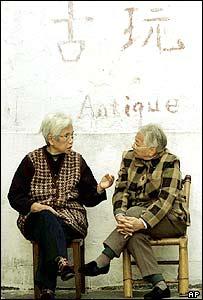 中國退休人口增加將給社會造成負擔