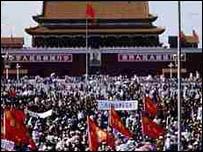 1989年6月学生在天安门广场抗议<br />