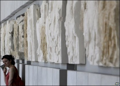Part of the Parthenon's marble frieze. The whiter bits are the plaster copies.