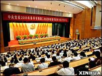 中共中央黨校幹部舉行開學典禮(新華社圖片13/5/2009)