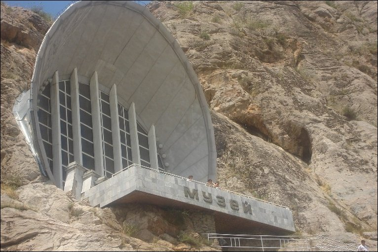 Bbc news asia pacific in pictures kyrgyzstan 39 s sacred House built into mountain