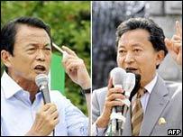 自民黨領袖麻生太郎(左)和民主黨領袖鳩山由紀夫(右)