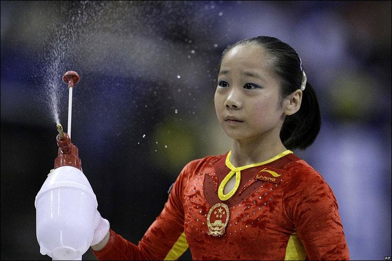 Bbc Sport Other Sport Gymnastics World Gymnastics