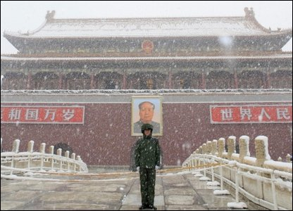 Snow in Tiananmen Square