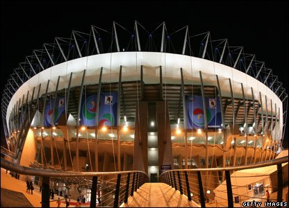The Royal Bafokeng Stadium