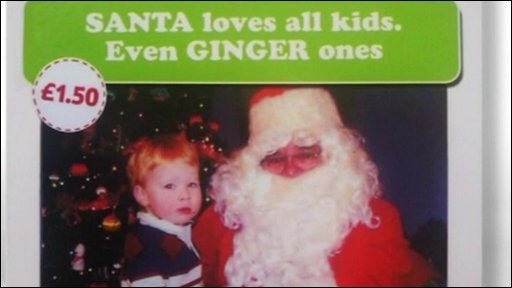 Ginger card