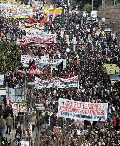 Greek workers demonstration