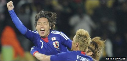 Japan's Yasuhito Endo celebrates his goal
