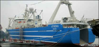 The Athena fishing boat in dock