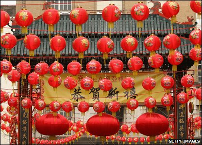 Lanterns hanging in the Chinatown area of London.