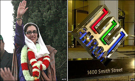 Pakistan opposition leader and former premier Benazir Bhutto waves to her supporters before the suicide attack in Rawalpindi on 27 December 2007 (left): Headquarters of Enron Corp in Houston, Texas in January 2002.