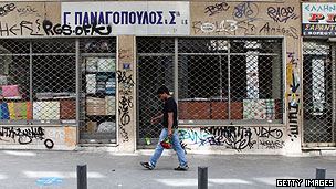A defunct restaurant for sale in central Athens