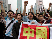 Anti-Japanese protest, Shanghai