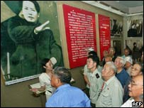 Visitors to a Communist Party museum
