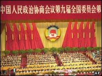 Meeting of China's CPPCC in 2000