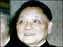Deng Xiaoping, pictured in 1978 (AP)