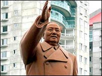 Statue of former Chinese leader Mao Zedong (AP)