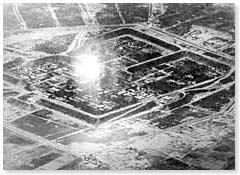 Iraq's Tuwaitha nuclear complex
