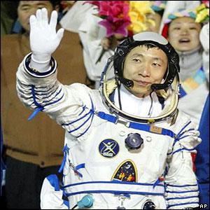 """O primeiro """"yuhangyuan"""" (Foto BBC)"""
