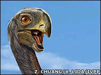 دایناسور پرنده مانند